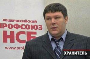 """Дмитрий Галочкин: """"Необходимо повысить уровень исторического образования школьников"""""""