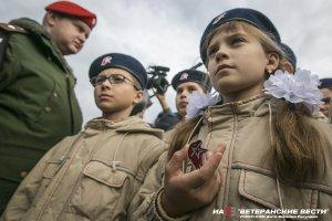 В Москве прошел первый съезд Юнармии