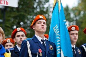 «Зарничники» Приволжского федерального округа собрались в Оренбурге