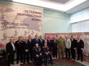 """15 февраля в Госдуме торжественно открылась уникальная фотовыставка """"Ветераны неизвестных войн"""""""