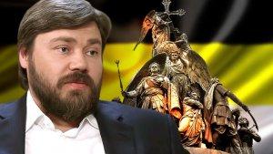 Константин Малофеев: Консолидировать всех настоящих патриотов, настоящих монархистов