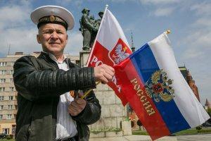 В Москве стартует Всемирный конгресс российских соотечественников, проживающих за рубежом