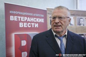 Владимир Жириновский вносит законопроект об отмене статьи 282 УК