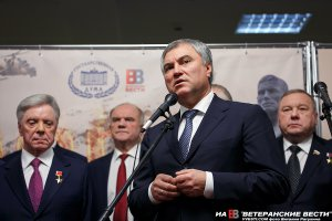 """Вячеслав Володин высоко оценил выставку """"Ветеранских вестей"""" в Госдуме"""
