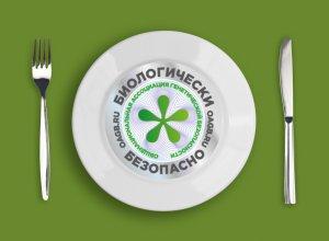 """Биологически безопасные продукты защитят здоровье россиян. Медиапортал """"Хранитель"""" о продовольственной безопасности"""