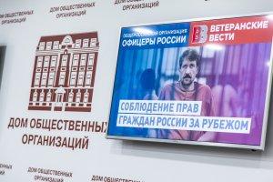 Ветераны России выступили с заявлением о присвоении Виктору Буту звания Героя РФ