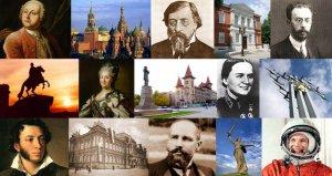 Анонс исторической викторины, посвященной празднованию Дня защитника Отечества