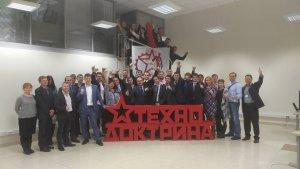 """""""Технодоктрина-2015"""" формирует тренд новой молодежной промышленной политики России"""