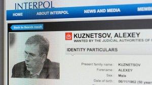 В Москву экстрадировали экс-министра финансов Московской области