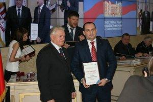 В Москве прошло торжественное собрание Негосударственной сферы безопасности