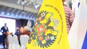 Православный монархизм – новая перспектива для российской молодежи