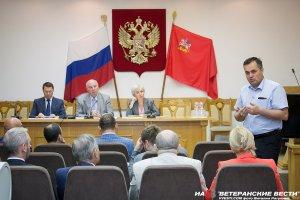 Общественный совет при ГУ МВД России по Московской области подвёл итоги работы
