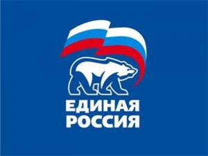 """""""Единая Россия"""" подвела итоги за 2014 год"""