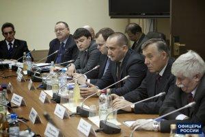 В Государственной Думе РФ обсудили изменения в Министерстве обороны России