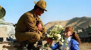 Приглашаем  принять участие в торжественных мероприятиях, посвященных 27-й годовщине вывода советских войск из Афганистана!