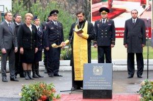 В Смоленске заложен камень мемориала памяти погибших солдат правопорядка