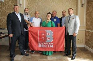 Русские ветераны посетили премьеру фильма в Республике Сербской