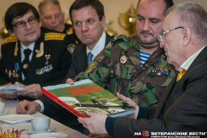 Владимир Жириновский встретился с ветеранами войн и военных конфликтов