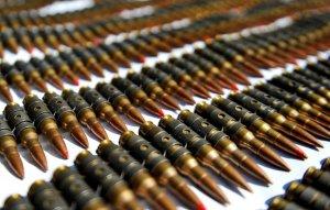 СК завел дело против московского полицейского, у которого нашли оружие и боеприпасы