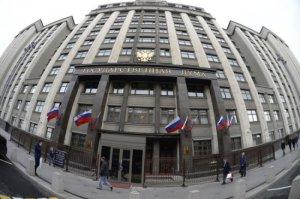 В Госдуме позитивно оценили идею расширения полномочий нотариусов