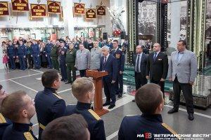 Выпускникам Учебного военного центра при МАИ вручили офицерские погоны