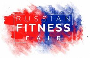 Международный фестиваль фитнеса Russian Fitness Fair 2018 - скоро в России!