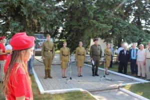 Ветераны Росгвардии почтили память героев Великой Отечественной