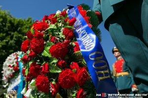Международный день миротворцев ООН отметили в Москве
