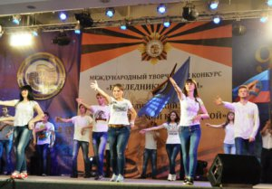 """Луганщина – мой край родной"""