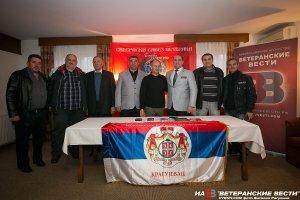 Русские и сербские ветераны обсудили совместные проекты