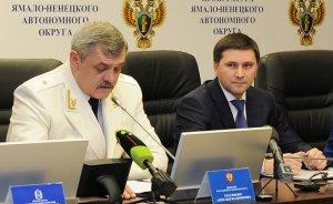 Журналисты вскрыли на Ямале схему вывода бюджетных денег
