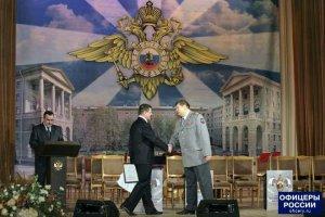 Ветераны Ассоциации приняли участие в мероприятии, посвященном 90-летию газеты «Петровка, 38»