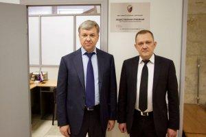В РАР открылась Общественная приемная  Комитета по борьбе с коррупцией