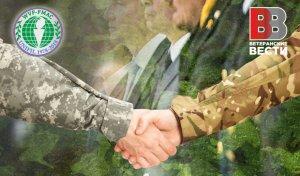 О ветеранах и для ветеранов