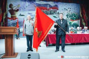 Российский Союз ветеранов: служим Отечеству!