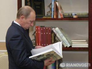"""Владимир Бояринов. """"Входит сам"""""""