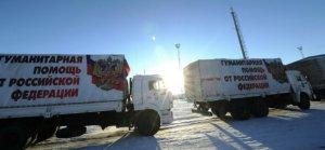 Россияне передали новогодние подарки для детей Новороссии