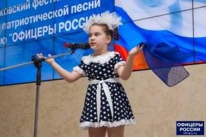 """В России стартует акция """"Синий платочек"""""""