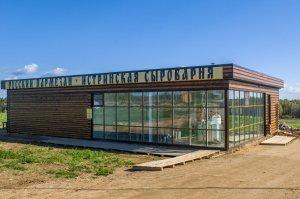 Школьники и студенты познакомятся с проектом известного сыровара Олега Сироты