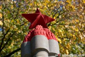 В сербском Трстенике открыт памятник воинам