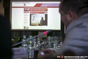 Опыт народной дипломатии призвали применять активнее