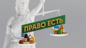 ОАГБ на страже продовольственной безопасности России