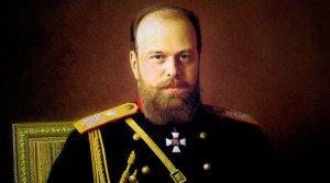 Факты из биографии императора Александра III