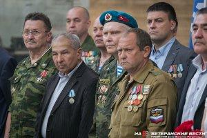 В России 1 июля прошёл День ветеранов боевых действий