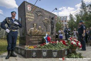 В Москве появится памятник Василию Маргелову