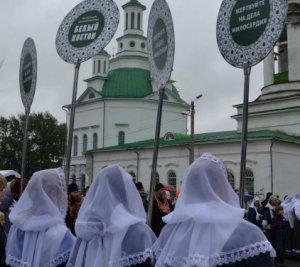 """17-18 июля в Алапаевске проходят Дни милосердия и благотворительности """"Белый цветок"""""""