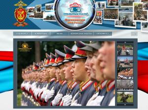 В Госдуме пройдет выставка памяти А.Ленева