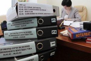 Осторожно, мошенники: бесплатные сведения из реестров нотариата продают незнающим гражданам