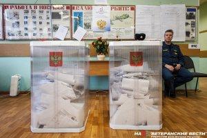 В НСБ России обсудили предстоящие выборы