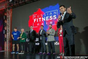 В России прошёл Международный фестиваль фитнеса Russian Fitness Fair!